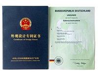 Patent_China_BRD_klein_03_95e119b36c